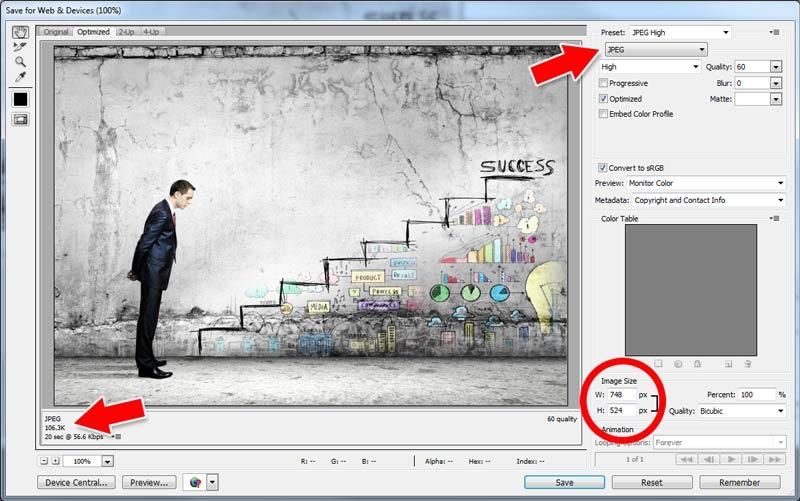 improving-your-wordpress-website-photoshop-compression